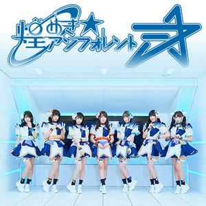 煌めき☆アンフォレント1st EPリリース記念イベント@タワーレコード新宿店(2020/1/5)