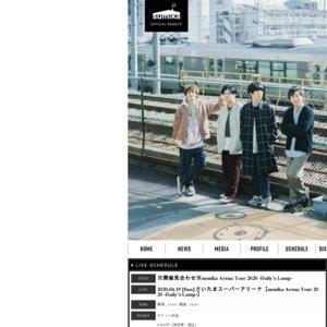 sumika Arena Tour 2020 -Daily's Lamp- さいたまスーパーアリーナ 2日目