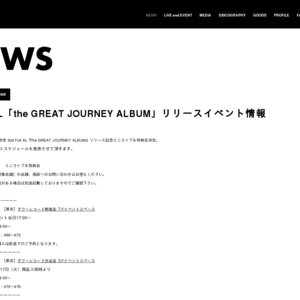 EMPiRE 2nd AL「the GREAT JOURNEY ALBUM」リリースイベント 12/22 2部