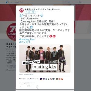 bunting_kiss 定期公演 2019/12/17