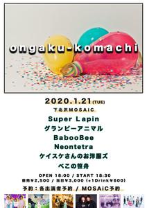 『音楽小町』(Neontetra/Super Lapin/グランピーアニマル/BabooBee/べこの笹舟/ケイスケさんのお洋服ズ)