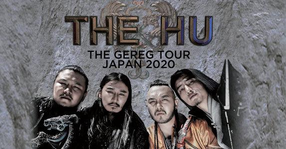 THE HU/THE GEREG TOUR JAPAN 2020 東京公演