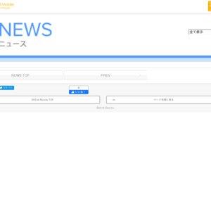 スギ薬局名古屋ゼロゲート店オープン記念!SKE48特別1日店長 特典手渡し会