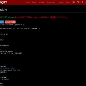 FUNKIST 20th tour 〜LION〜 長崎(ワンマン)