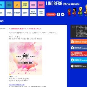 【延期】LINDBERG 30th Anniversary Tour 『NO LIND, NO LIFE?』 福岡公演
