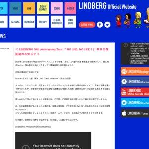 LINDBERG 30th Anniversary Tour 『NO LIND, NO LIFE?』 東京公演