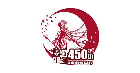 愛姫アニメーション第2話公開イベント 第1回