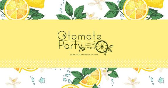 【中止】オトメイトパーティー2020 5/24 昼公演