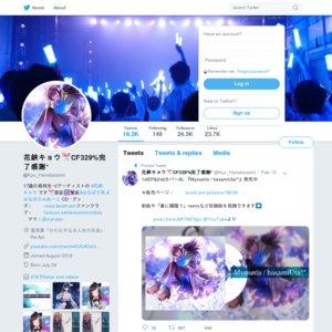 【延期】花鋏キョウ 2st LIVE