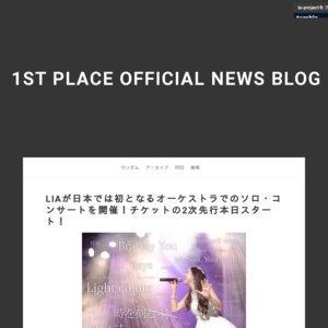 Lia ORCHESTRA CONCERT -20th Anniversary Special-