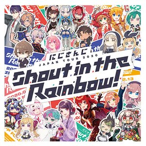 にじさんじ JAPAN TOUR 2020 Shout in the Rainbow!東京LIVE