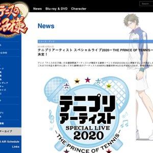 テニプリアーティスト スペシャルライブ2020-THE PRINCE OF TENNIS-