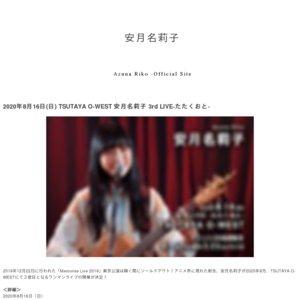安月名莉子 3rd LIVE-たたくおと-