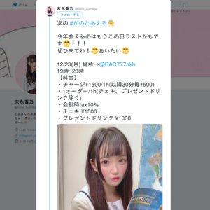 秋葉原777(2019/12/23)