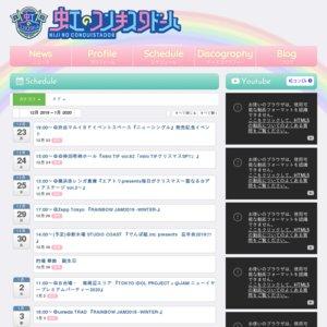 虹のコンキスタドール『ニューシングル』発売記念イベント 12/23