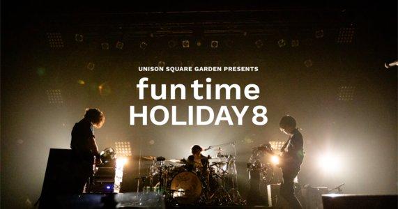 UNISON SQUARE GARDEN「fun time HOLIDAY 8」東京公演