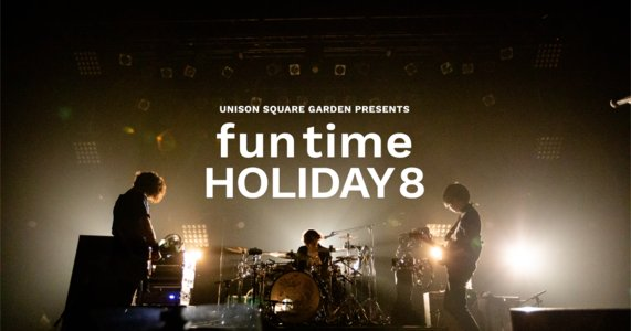 UNISON SQUARE GARDEN「fun time HOLIDAY 8」大阪公演