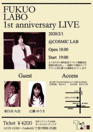ふくおラボ 1st anniversary LIVE