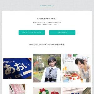 2020年2月5日松山あおいアニメDVD×2ndアルバム記念 ワンマンライブ