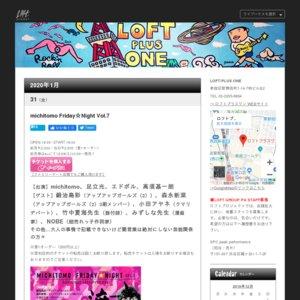 michitomo Friday☆Night Vol.7