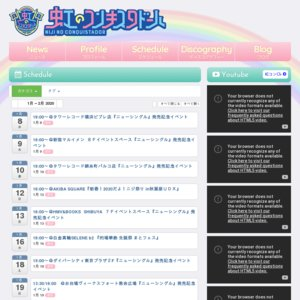 虹のコンキスタドール『ニューシングル』発売記念イベント 2020/01/08