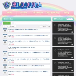 虹のコンキスタドール『ニューシングル』発売記念イベント 2020/01/19 1部