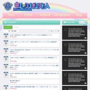 虹のコンキスタドール『ニューシングル』発売記念イベント 2020/01/21