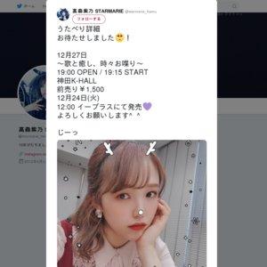 ボーカリスト紫乃 ~歌と癒し、時々お喋り~ vol.7 (2019/12/27)