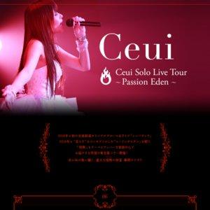 【振替】Ceui Solo Live Tour 2020 ~ Passion Eden ~ 【東京・昼公演】