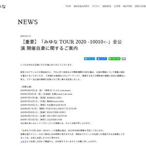 【延期】みゆな TOUR 2020 -10010<- 【東京】