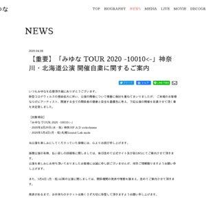 【中止】みゆな TOUR 2020 -10010<- 【北海道】