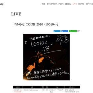 【開催自粛】みゆな TOUR 2020 -10010<- 【広島】
