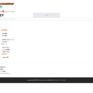 TVアニメ「ネコぱら」 OP・EDテーマ発売記念リリースイベント AKIHABARAゲーマーズ本店