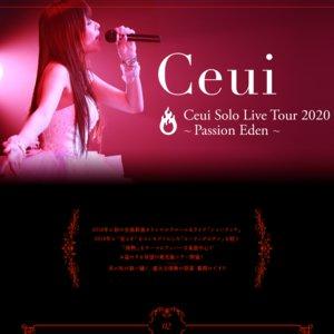 【振替】Ceui Solo Live Tour 2020 ~ Passion Eden ~ 【大阪・昼公演】