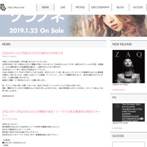 【中止】ZAQ LIVE 「ZAQの日 vol.4」