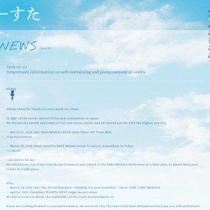 3/25発売 ベストアルバム・リリース記念イベント 3/25