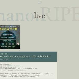 nano.RIPE Special Acoustic Live「ほしふるうでわ」