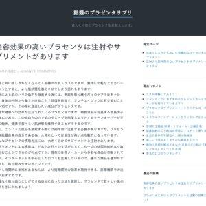 中島愛「神様のいたずら」発売記念「プレミアム握手会」