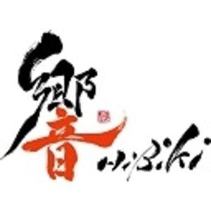 日笠・日高のお日様ぐみ! トークイベント vol.3 夜公演