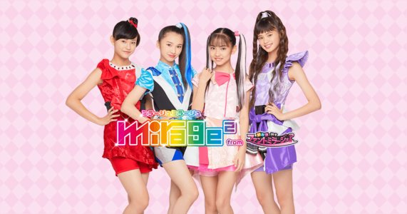 mirage² サードシングル「咲いて²」リリース記念フリーライブ&特典会 小田原ダイナシティ