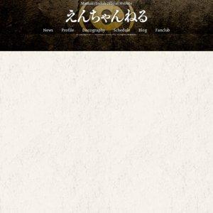 【振替公演】遠藤正明 christmas acoustic night 2019 ~present of the voice~