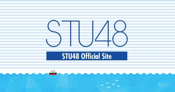 STU48 4thシングル「無謀な夢は覚めることがない」 劇場盤(2020年1月29日発売)発売記念 個別握手会 千葉①