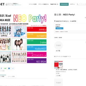 NEO Party!