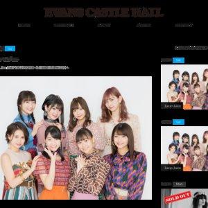 Juice=Juice LIVE TOUR 2020冬春(仮)奈良公演 1部