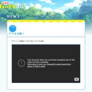 釣りフェスティバル 2020 in YOKOHAMA 「放課後ていぼう日誌 スペシャルトークショー」