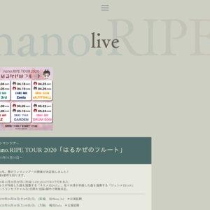 【延期】nano.RIPE TOUR 2020「はるかぜのフルート」東京公演 2日目