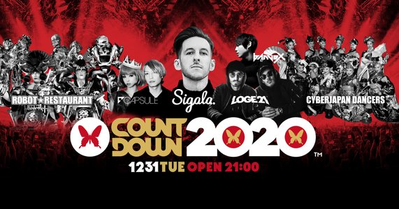 ageHa COUNTDOWN to 2020