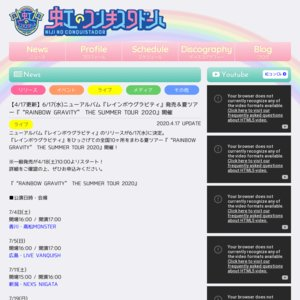 """RAINBOW GRAVITY"" THE SUMMER TOUR 2020 新潟公演"