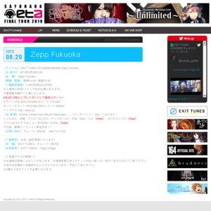 EXIT TUNES ACADEMY@0829 Zepp Fukuoka