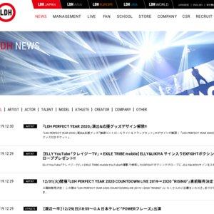 朗読劇『BOOK ACT』ヒーローよ安らかに眠れ 2/16 東京公演 19時の部